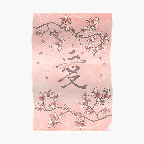 Ten Miles Of Pink Peach Blossoms And Eternal Love Chinese Calligraphy II Poster