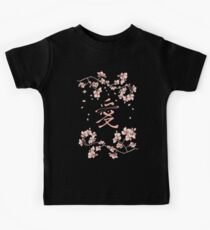 Ten Miles Of Pink Peach Blossoms Kids Tee