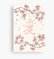 Ten Miles Of Pink Peach Blossoms Canvas Print