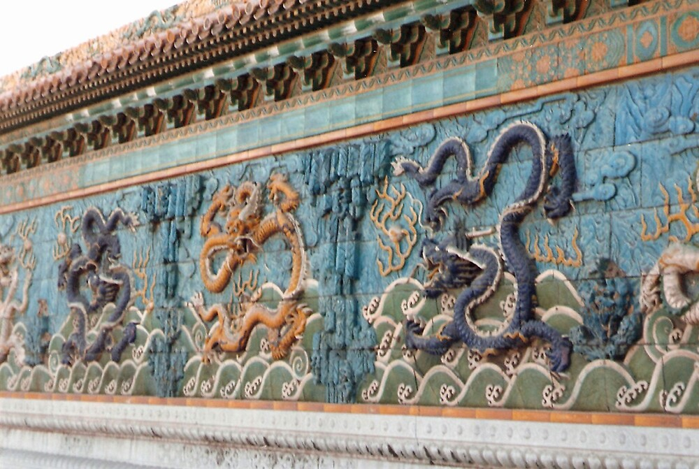 Beijing, The Forbidden City, a tiled wall by presbi
