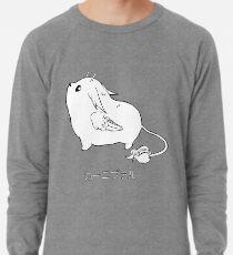 Niji Leichtes Sweatshirt