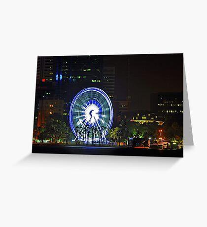 Wheel Of Perth  Greeting Card