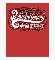 Revolution Graffiti Red Photographic Print