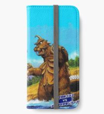 Horny Monster Fight iPhone Wallet/Case/Skin