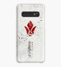 Mobile Suit Gundam Iron Blooded Orphans Tekkadan Phone Case Case/Skin for Samsung Galaxy
