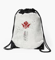 Mobile Suit Gundam Iron Blooded Orphans Tekkadan Phone Case Drawstring Bag