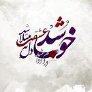 Khoob Shod by Chakaame