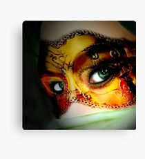 """Are you looking """"Mask Series"""" Canvas Print"""