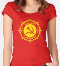 Insigne communiste spetsnaz Women's Fitted Scoop T-Shirt
