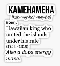 Kamehameha Noun Sticker