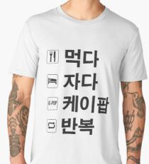 KPOP ONLY HANGUL ver. Men's Premium T-Shirt