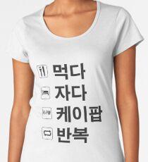 KPOP ONLY HANGUL ver. Women's Premium T-Shirt