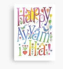 Happy Ayyam-i-Ha Canvas Print