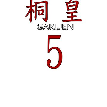 Touhou Gakuen by InsaneAsylum