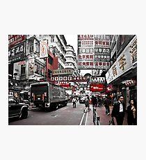 A Mong Kok minute Photographic Print