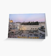 The Kotel at Sunset Greeting Card