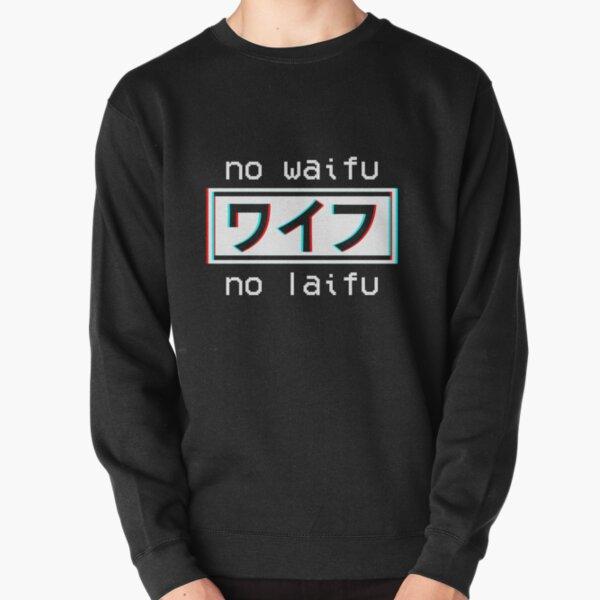 No waifu no laifu Pullover Sweatshirt