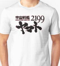 Space Battleship Yamato 2199 Unisex T-Shirt