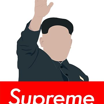 Kim Jon Un - Supreme Leader by DanDobsonDesign