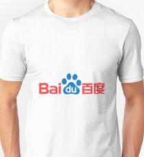Baidu Merchandise Unisex T-Shirt