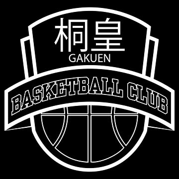 Touou Gakuen - Basketball Club Logo (White) by kagegfx