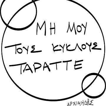 Do not mess with my circles (μη μου τους κύκλους τάραττε)  by degreek