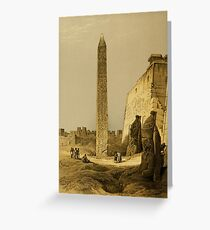 Roberts, David (1796-1864) - The Holy Land 1855, Obelisk of Luxor Greeting Card