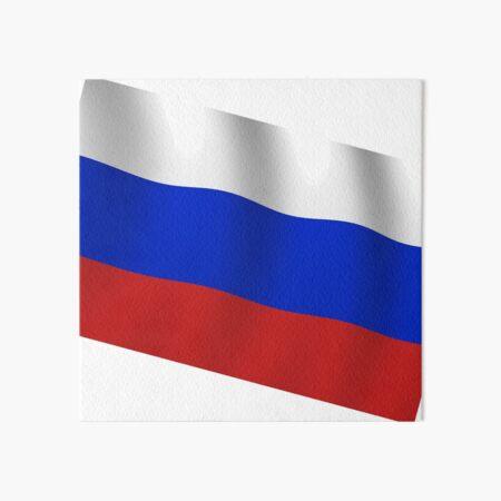 Российский флаг. Флаг российской федерации. Russian flag. Flag of the Russian Federation. Art Board Print