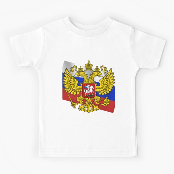 Российский флаг, Флаг российской федерации, Russian flag, Flag of the Russian Federation, Russia, Russian, flag, Russian Federation Kids T-Shirt