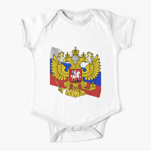 Российский флаг, Флаг российской федерации, Russian flag, Flag of the Russian Federation, Russia, Russian, flag, Russian Federation Short Sleeve Baby One-Piece