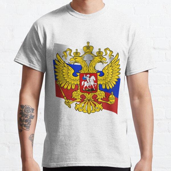 Российский флаг, Флаг российской федерации, Russian flag, Flag of the Russian Federation, Russia, Russian, flag, Russian Federation Classic T-Shirt