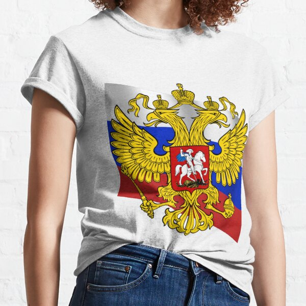 Российский флаг, Флаг российской федерации, Russian flag, Flag of the Russian Federation, Russia, Russian, flag, Russian Federation Classic T-Shirt