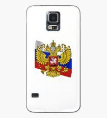 Российский флаг, Флаг российской федерации, Russian flag, Flag of the Russian Federation, Russia, Russian, flag, Russian Federation Case/Skin for Samsung Galaxy