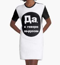 Yes, i speak russian, text, black circle Graphic T-Shirt Dress