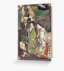 Geishas On Parade Greeting Card