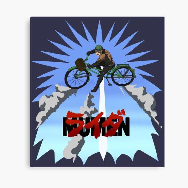 Mumen Rider Akira Canvas Print