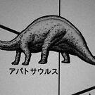« Dino 2 » par Chloé Sauvage