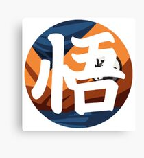 Goku Logo Canvas Print