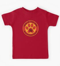 Year of the Dog Chinese New Year Adopt Don't Shop Red Paw Print Kids Tee