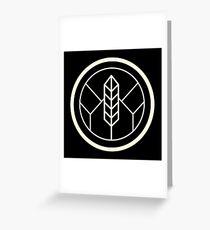 Leaf Crest Greeting Card