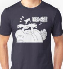 PINGAS! Unisex T-Shirt