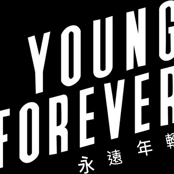 BTS YOUNG FOREVER by dorisblackson