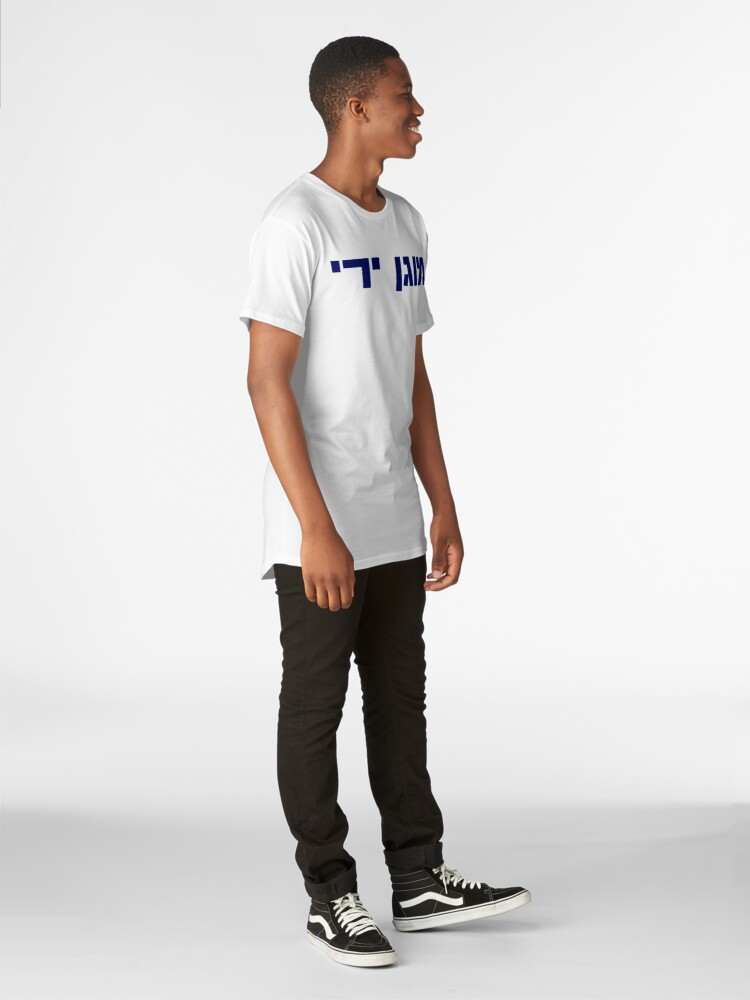 747613782 product-preview. product-preview. Funny Israeli T-Shirt Bulletproof Hebrew  Saying Israel Humor by TopTeeShop