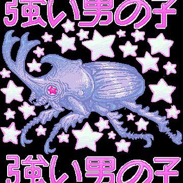 BIG BOY BEETLE - 魔法の夢の島 (MAHOU WONDERLAND) by the-fairweather