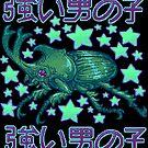 BIG BOY BEETLE - スーパー SNES (SUPER SNES)  by the-fairweather