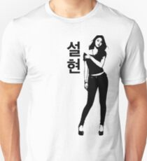 Seolhyun Slim Fit T-Shirt