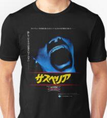 Suspiria de Profundis  Unisex T-Shirt