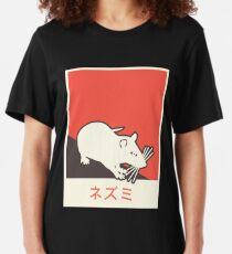 """Camiseta ajustada """"Rat"""" en japonés   Regalo de mascota rata"""