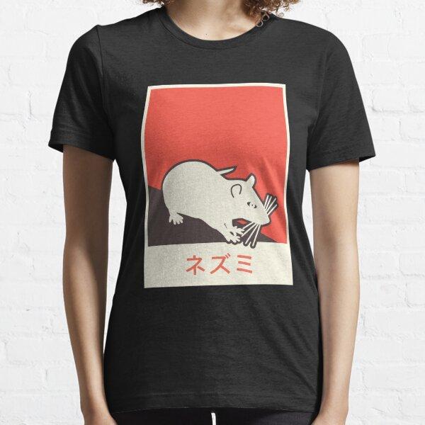 """Rat"" In Japanese | Pet Rat Gift Essential T-Shirt"