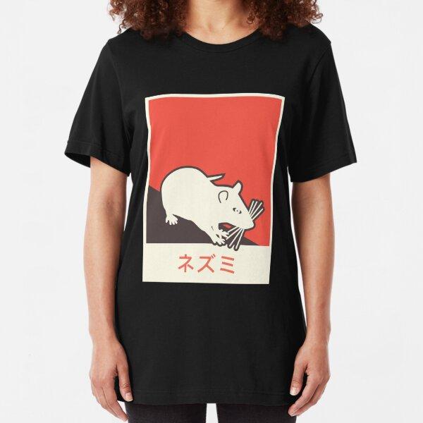 """""""Rat"""" In Japanese   Pet Rat Gift Slim Fit T-Shirt"""